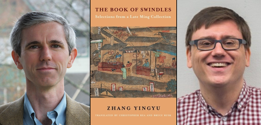 《The Book of Swindles : Selections from a Late Ming Collection》由兩位 BC 大學亞洲研究系的副教授 Christopher Rea(左)和 Bruce Rusk(右)聯合翻譯。