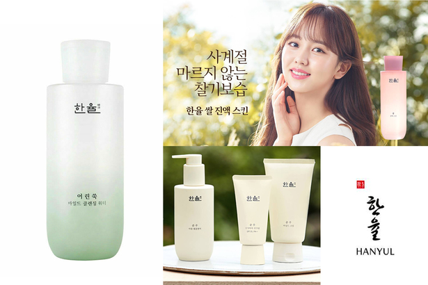 FR App 優惠大放送  贏 Aritaum K-Beauty 護膚品