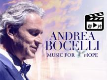 Music For Hope 失明男高音 Andrea Bocelli 米蘭大教堂開唱 向全球送暖