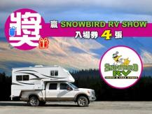 2018 Snowbird RV Show & Sale Event