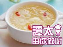 【譚太食譜】雪梨銀耳湯 Snow fungus pear sweet soup