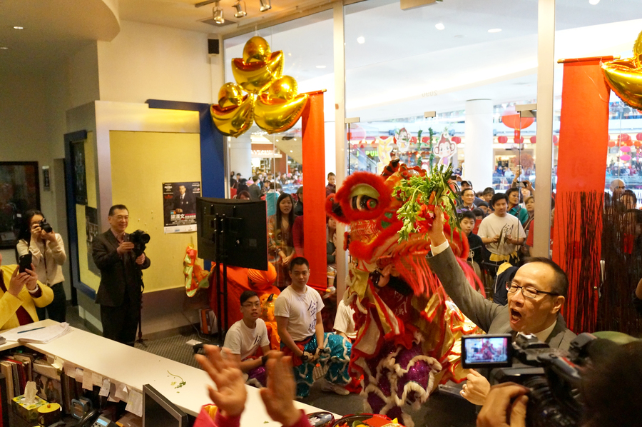 CNY Lion dance