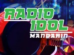 2016 Mandarin Radio Idol